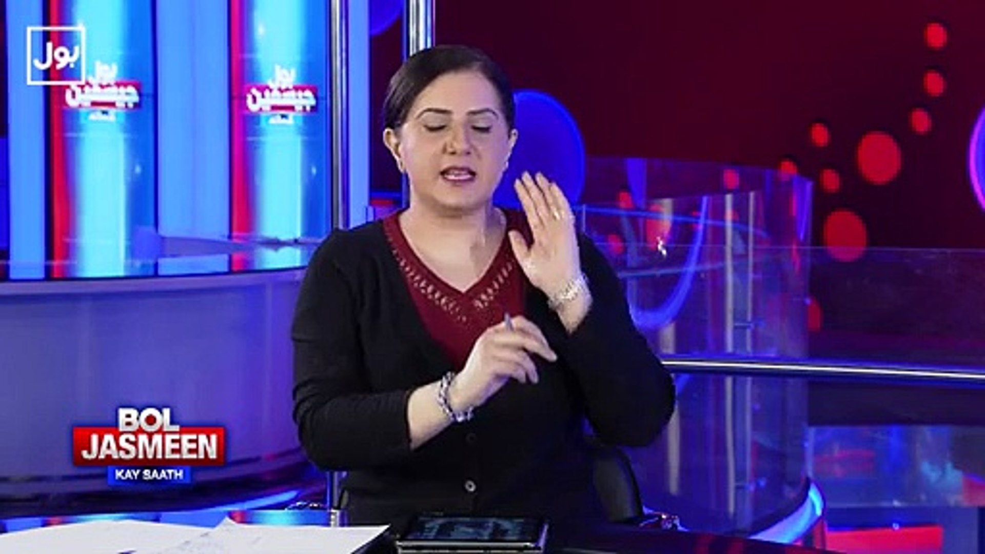 Jasmeen Manzoor Gets Emotional on The Destruction of BOL & Could Not Control Her Tears in Live S