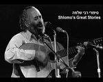 Rabbi Shlomo's Stories - מוישל'ה גנב - סיפורי רבי שלמה קרליבך
