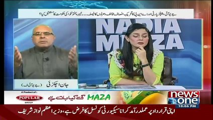 10 PM With Nadia Mirza - 9th June 2015