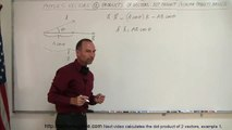 Physics - Mechanics: Vectors (12 of 20) Product Of Vectors: Dot Product