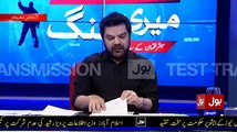 To Which Pakistani Media Group American Government Gives 50 Million Dollars-- Mubashir Luqman Shows Video Proofs