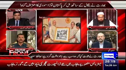 Asaduddin Owaisi Expo-sed Modi Goveremnt In Indian National Assembly Achor Kamran Shahid Shows A Clip