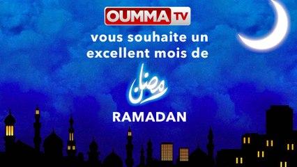 La Oumma vous souhaite un excellent mois de Ramadan