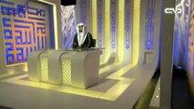 ثاني المحكمات التي تعين على الثبات  الإقرار بأن الدين عند الله الإسلام  - الشيخ صالح المغامسي