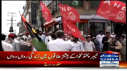 Check out the Response of Traders on PPP.JUIF,ANP,PMLN Strike in KPK