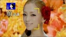 Panasonic LUMIX FX33 talkin' 2 myself CM Ayumi Hamasaki 浜崎あゆみ
