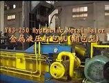 Y83-250 Wanshida Hydraulic Metal Baler/Metal Baling Press Compactor/Scrap Metal Baler/Heavy duty metal baler/HMS baler