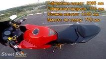 Обзор и тест драйв мотоцикла Kawasaki Ninja 250R 2009