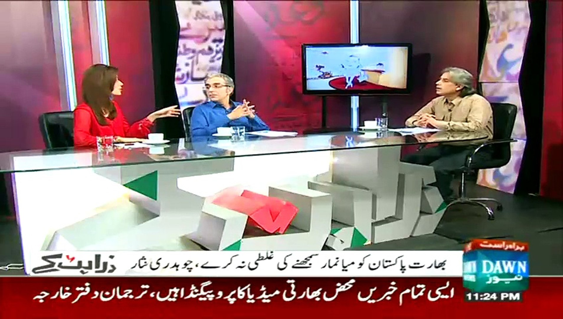 Zara Hut Kay (Modi Aur Modi Kay Chelay Pakistan Fobiya May Mubtala) - 10th June 2015
