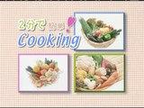 【おすすめ料理レシピ】2分で簡単Cooking #39 きゃべつと骨付き地鶏のポトフ ■フーディーズTV