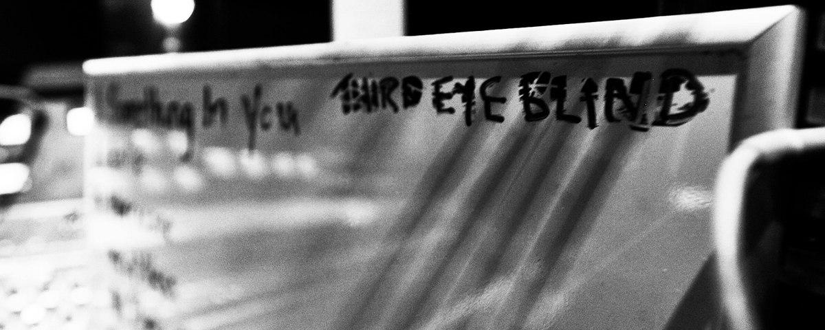 Third Eye Blind - Everything Is Easy
