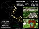מצגת שביל חיפה Haifa Trail Presentation - Haifa Tourism Conference