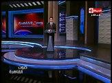 صوت القاهرة - أحمد المسلمانى .. الجزيرة هى الموساد وصوت إسرائيل والـ CIA الحقيقى وليست صوت العرب