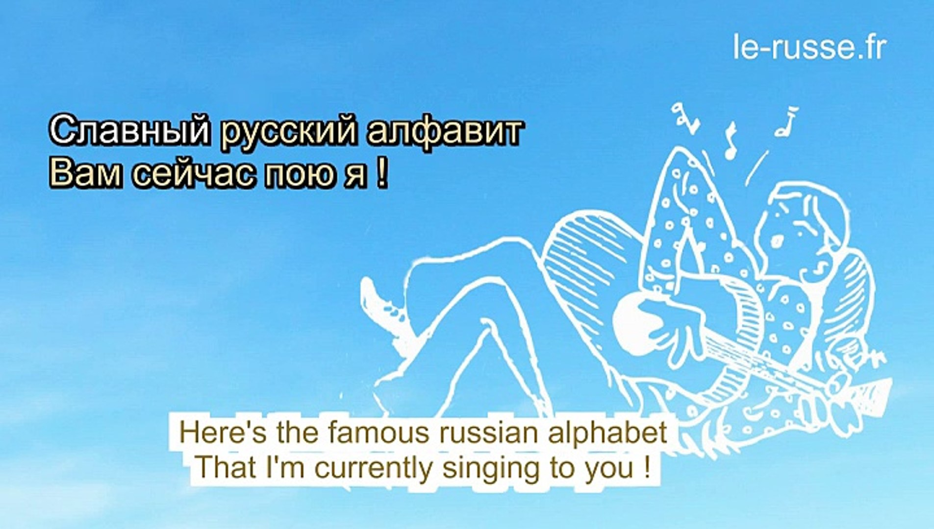 The russian alphabet song with english subtitles - russian abc
