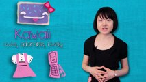 Learn Japanese Online - Pop Culture Words - Full HD - Learn Japanese Video Lesson 4