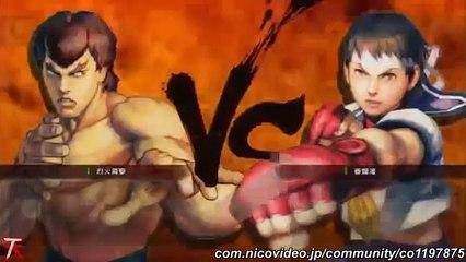 USFIV - Mago (YangFei) vs. LEPUS (Sakura) Jun 3, 2015