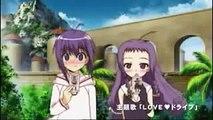 Mahou sensei negima Mo Hitotsu no sekai(Another world) trailer 1