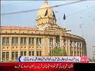 92 News EXPOSED corruption of PPP's Dr.Asim Hussain