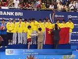 2008 Badminton Thomas Cup Finals Award Presentation Ceremony