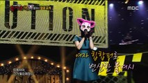 [HD] 150517 Sojin - Caution (Cover Tashannie) @ MBC King of Mask Singer