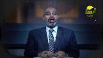 تقديم برنامج برنامج أفلا تبصرون | الدكتور أمير صالح | برامج قناة الرحمة لشهر رمضان 1436