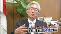 【西田昌司】NHKのCCTV尖閣プロパガンダ放送協力の責任追及宣言[桜H25/8/28]