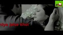 Enemmy - Bheege Naina