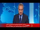 عاجل بالفيديو..ضربة عسكرية جوية سعودية خليجية ضد مواقع الحوثيين في اليمن | عاصفة الحزم