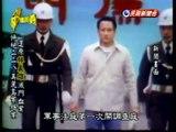 台灣演義:林義雄、228林宅血案(3/6) 20100228