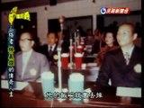 台灣演義:林義雄、228林宅血案(2/6) 20100228