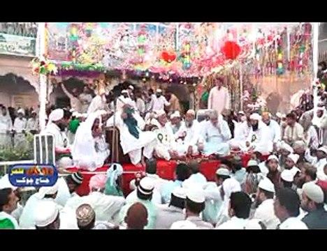 Ejtimaee Dua 2015 Babajee Peer Manzoor Ahmad Shah, Jamia Faridia Sahiwal Pakistan.