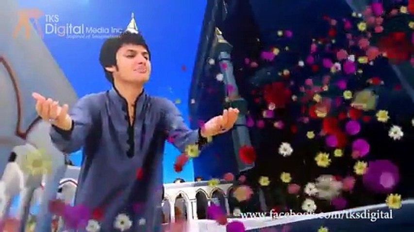 پشتو نعت - پشتو حمد یس Rabil Alameen تو حیرت  Pashto Naat - Pashto Hamd Ya Rabil Alameen So Amazing - NPMAKE.COM