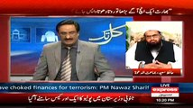 Javed Chaudhary Appeals Nawaz Sharif To Take Action Against Narendra Modi And India