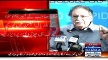 Pervez Rasheed(PMLN) Press Conference Over Imran Khan Allegations - 12th June 2015
