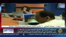 فضيحة ليلى الشايب - فضيحة قناة الجزيرة القطرية