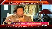Imran Khan Making Fun of PPP, JUI, ANP by Saying Tri Parties Strikes Were Too Funny