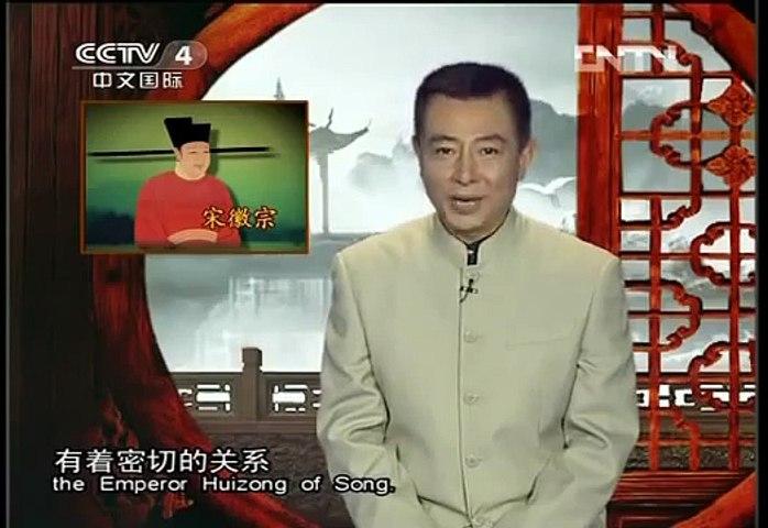 Chinese relics&Chinese national treasure国宝档案 北宋 汝窑青釉长颈瓶 高清版 | Godialy.com