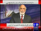 Haroon Rasheed Blast On Aitzaz Ahsan(PPP) For Saying Rangers Report Over Karachi Is Not Clear