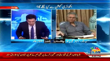 Hassan Nisar Challenge Ishaq Dar In Live Show On Budget Issue