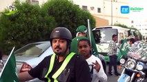 اليوم الوطني 82 جدة / مسيرة فريق جدة كروز الجزء الأول