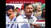 6 Dead, 100 Injured in Ammonia Gas Tanker Leakage, village evacuated | Ludhiana