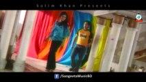 Rubi (রুবি) by Protik Hasan | Sangeeta official