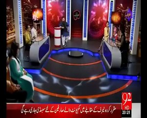 Hadd-E-Adab 11-6-15 Best Of