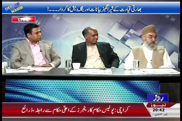 Agha Murtaza Poya tells the Story of 35 Punctures in a Live Show