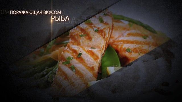 wowfood club представляет