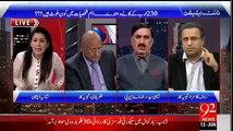 Ab Ki Dafa Rangers Ne Apna Homework Bara Kamal Ka Kia Hai:- Rauf Klasra Revealed