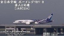[ANA's Second 787] All Nippon Airways (ANA) Boeing 787-8 JA802A @ Haneda [20111016_1241]