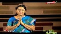 Indru Oru Kadhai - Indru Oru Kadhai   Pepper's Morning Show  November 13, 2014