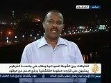 مظاهرات السودان تقرير الجزيره 20-6-2012.flv