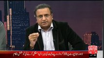An Excellent Question To Aitzaz Ahsan From Rauf Klasra Over Corruption In Sindh